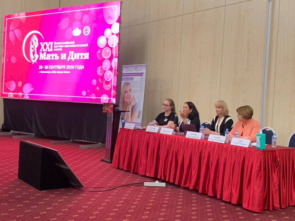 На XXI научно-образовательном форуме «Мать и Дитя» специалисты подтвердили эффективность и безопасность новой квадриполярной RF-терапии