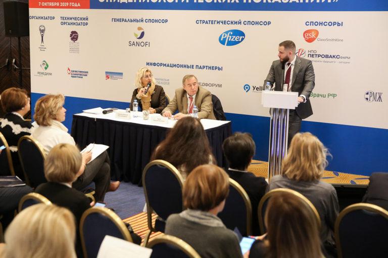 Эксперты обсудили первые шаги в реализации стратегии иммунопрофилактики до 2035 года