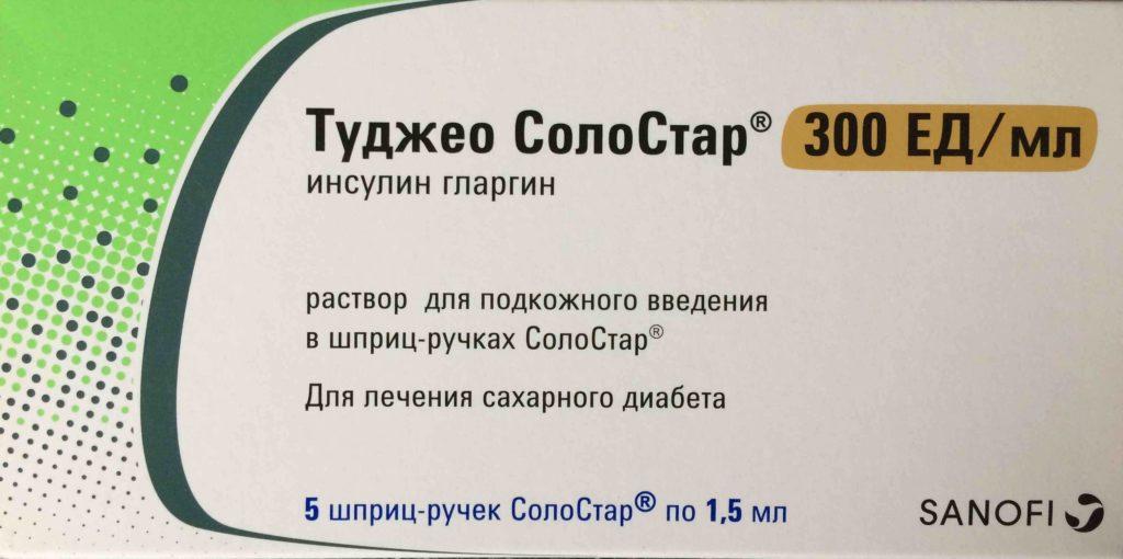 Санофи представила Туджео СолоСтар® на Российской научно-практической конференции детских эндокринологов