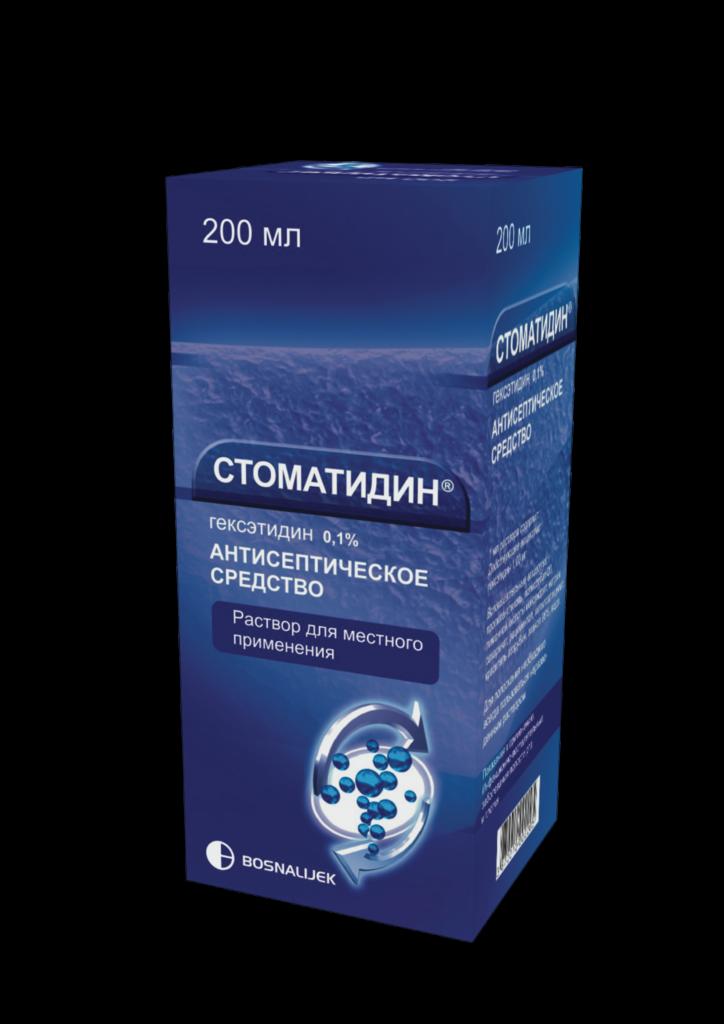 Готовый раствор для полоскания полости рта и горла Стоматидин® – это не банальное гигиеническое средство, а проверенный лекарственный препарат
