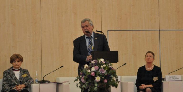 XII Всероссийский научно-образовательный форум с международным участием «Медицинская диагностика – 2020»