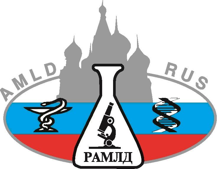 Российская Ассоциация медицинской лабораторной диагностики провела  онлайн-конференцию