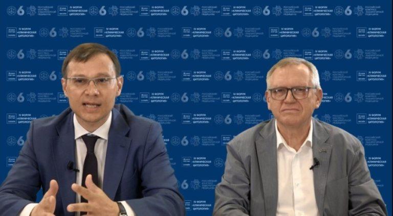 VI Российский конгресс лабораторной медицины начал свою работу