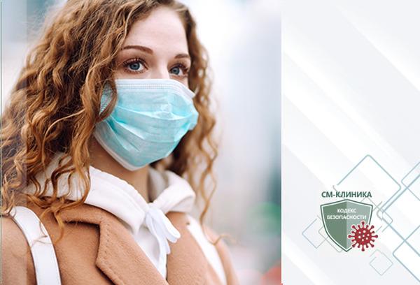 «СМ-Клиника»: в борьбе с последствиями COVID-19