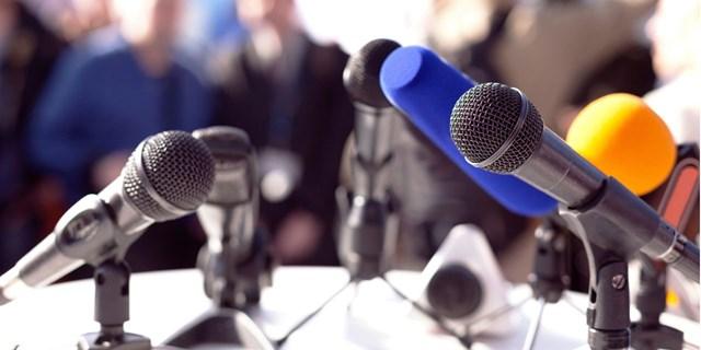 Всероссийский союз пациентов проведет пресс-конференцию, посвященную успехам и проблемам программы 14 ВЗН
